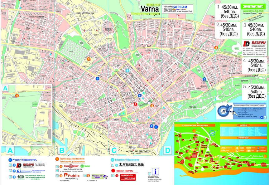 Карта рекламна на Варна, Св. св. Константин и Елена и Златни пясъци
