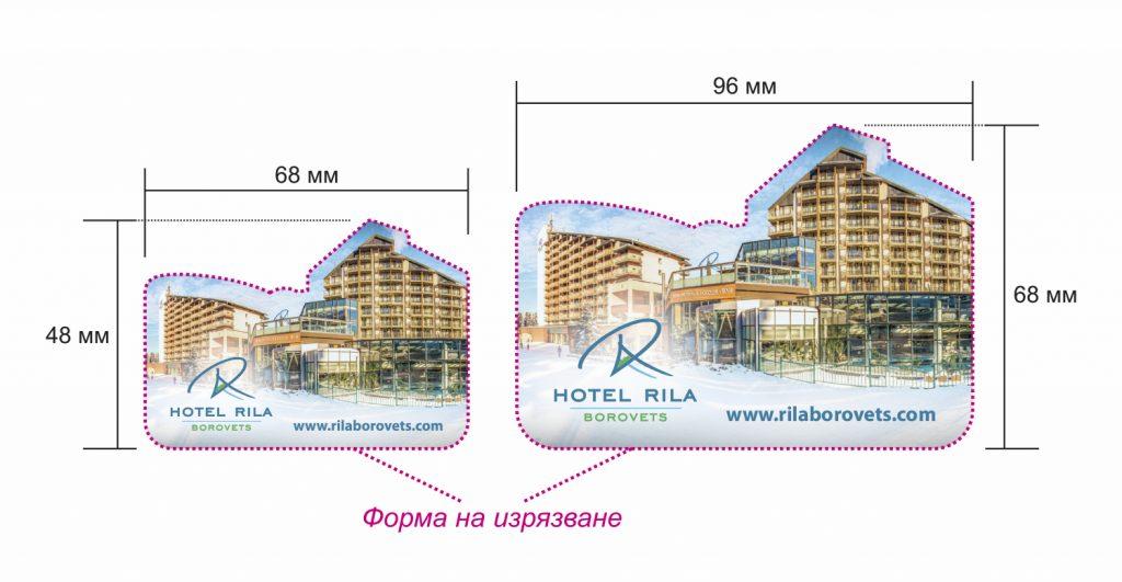 Магнити за хладилник нестандартна форма хотел Рила - Самоков