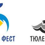 Тюленово Арт фест