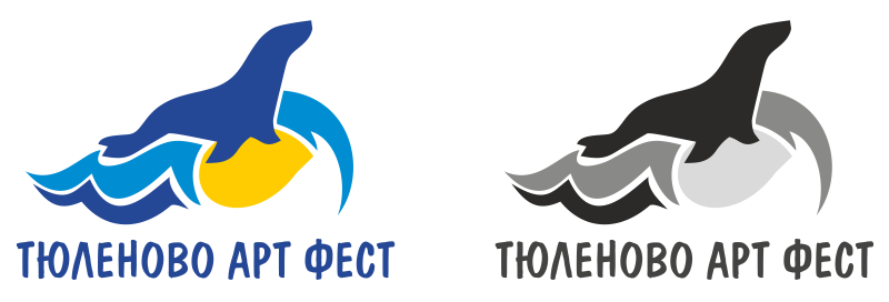 Лого на Тюленово Арт фест