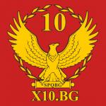 X10-BG