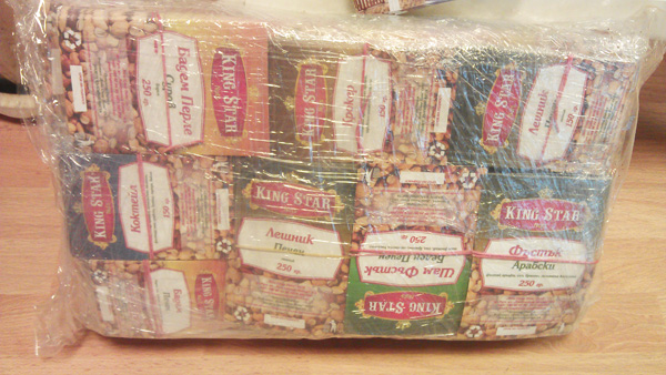 Русе - Етикетите продължават да седят в офиса ни, но не сме ги поръчвали ние, а вие колеги от Арт декор Русе