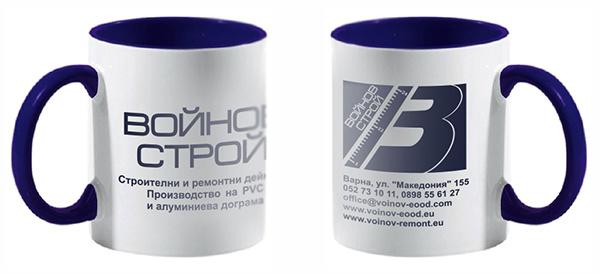 Бели керамични чаши с пълноцветен печат