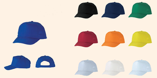 Бейзболна шапка BC-001