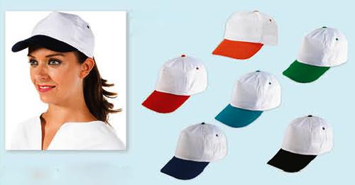 Бейзболна шапка Two Tone ID 388
