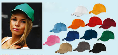 Бейзболна шапка Start Five Sandwich SH 0209
