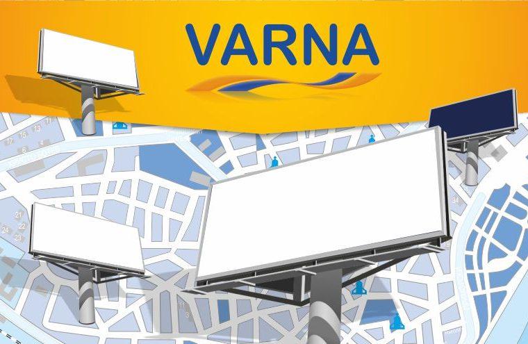 Варна - билбордове Пиза под наем