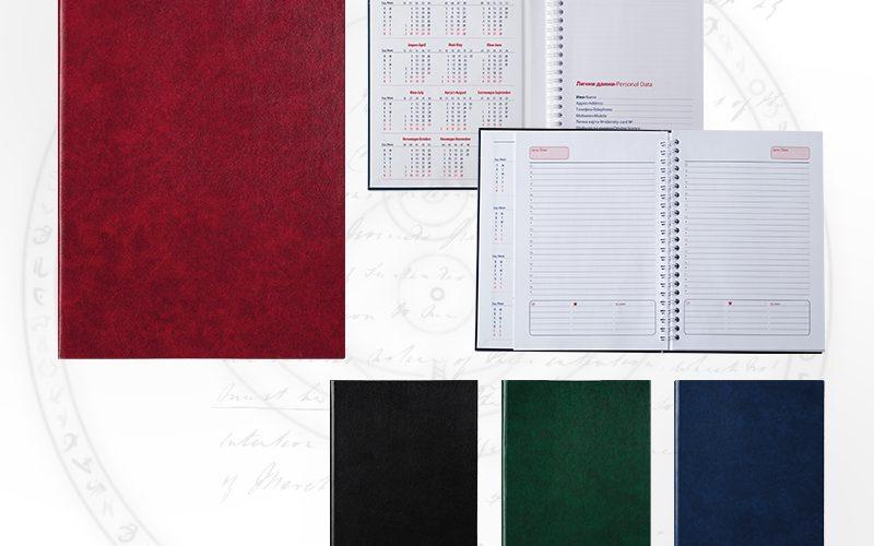 Календар бележник 5018 Дакота