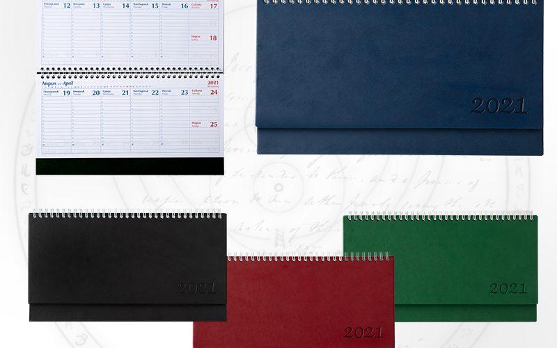 6046 Настолен календар Етна