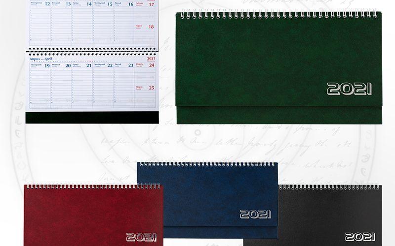 6047 Настолен календар Олимп